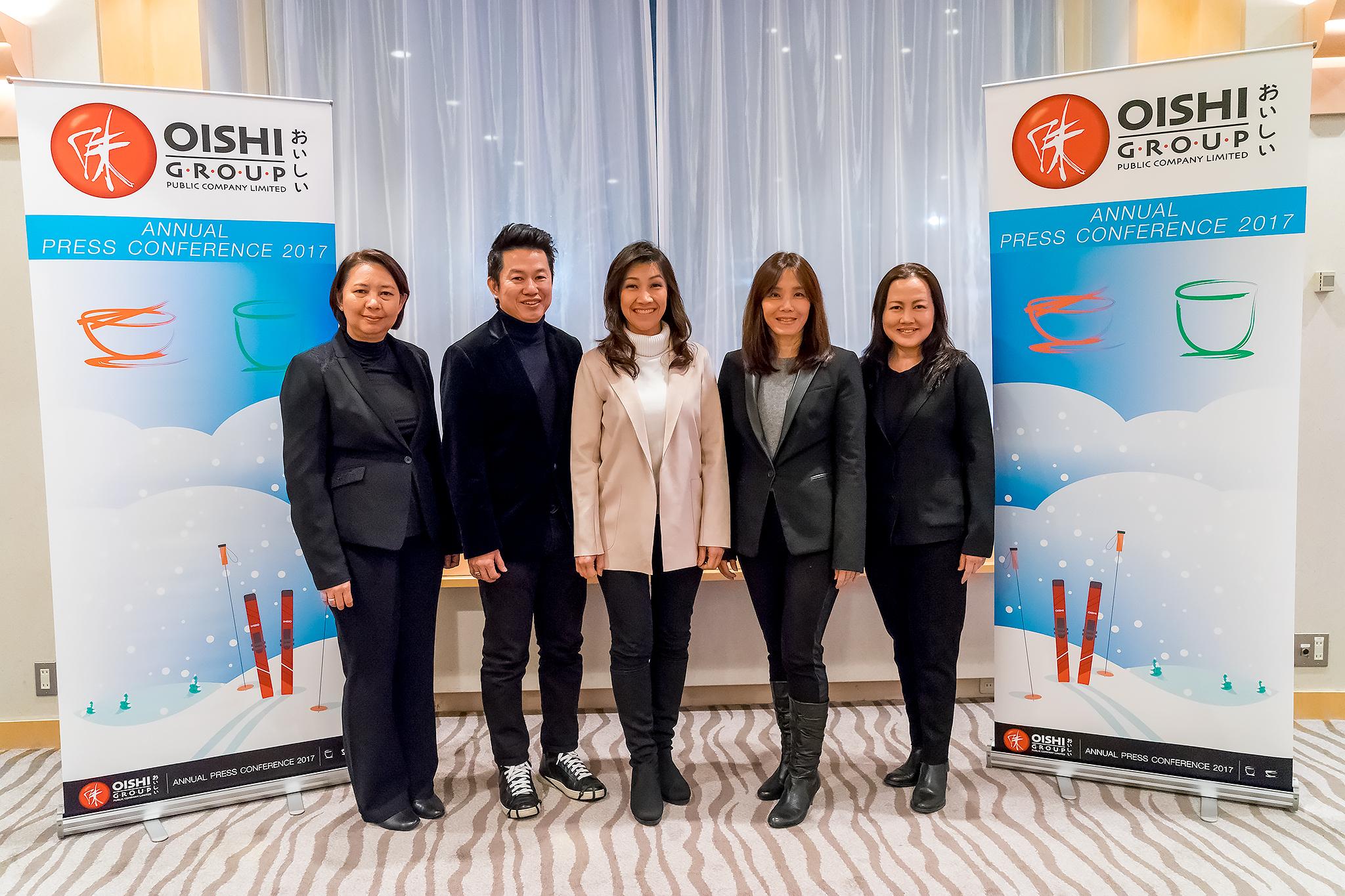 OISHI Annual Press Conference 2017