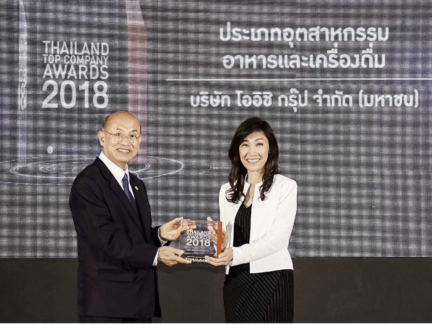 OISHI honoured at Thailand Top Company Awards 2018