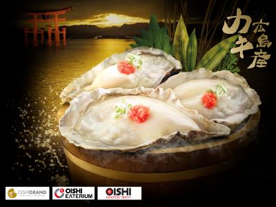 """""""โออิชิ"""" ชวนเปิดประสบการณ์อร่อย... สดเน้น ๆ !!! กับ """"หอยนางรมฮิโรชิม่า"""" ซาชิมิ ตัวใหญ่...เต็มปากเต็มคำ"""