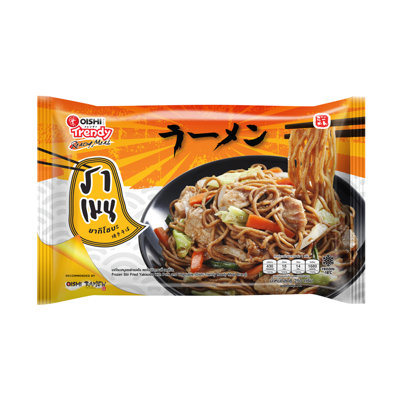 Frozen Stir Fried Yakisoba with Pork and Vegetable