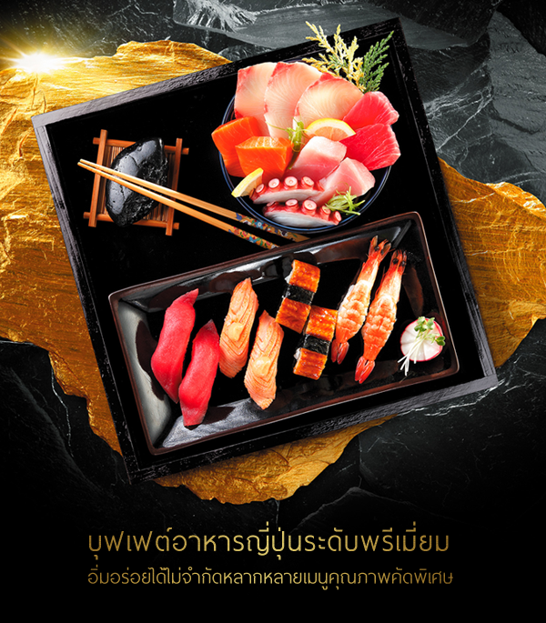 upload_file/restaurant/171123102546_thumb_OISHI_GRAND.png